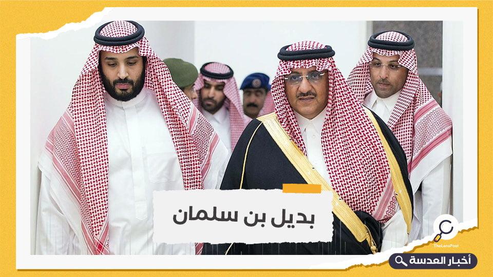 التايمز: بايدن يواجه ضغوطًا لمساعدة الأمير محمد بن نايف