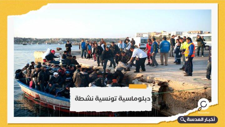 تونس وإيطاليا يبحثان ملف الهجرة