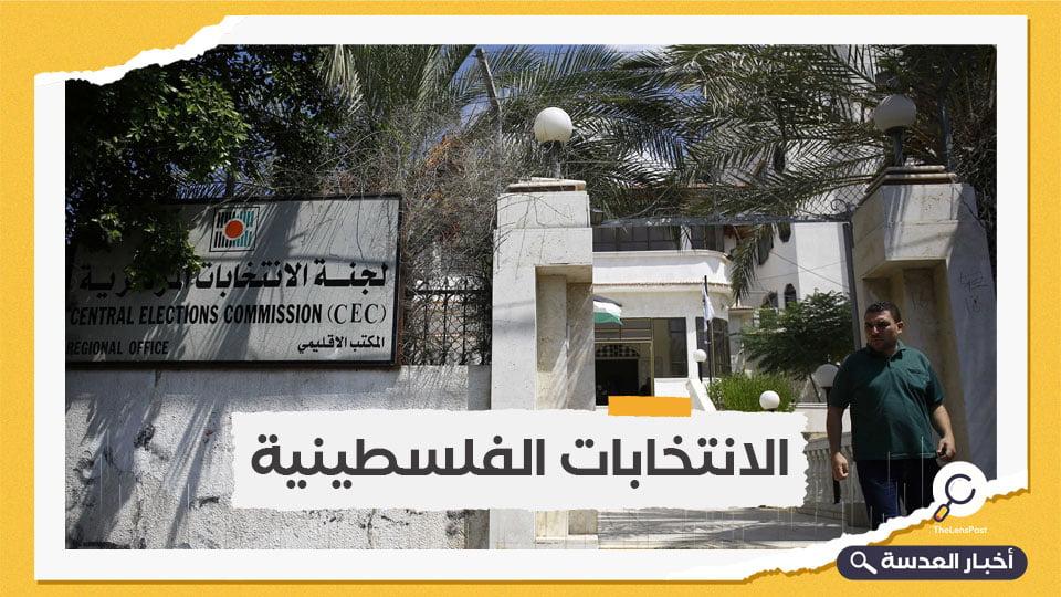 حماس تعقد لقاءات لاعتماد مرشحيها في الانتخابات