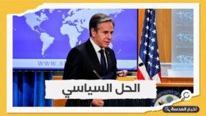 وزير الخارجية الأمريكي يحادث رئيس الحكومة الليبي ويؤكد على ضرورة إخراج المرتزقة من ليبيا