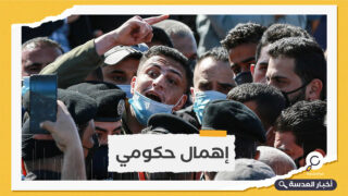 إثر وفاة 7 مرضى.. غضب شعبي في الأردن ومطالبات برحيل الحكومة