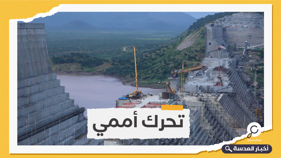 سد النهضة الإثيوبي.. الأمم المتحدة تعلن تحركها لحل الأزمة