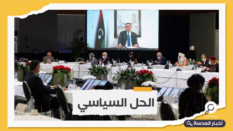 """واشنطن تطالب بمنح الثقة للحكومة الليبية الجديدة """"بشكل عاجل"""""""