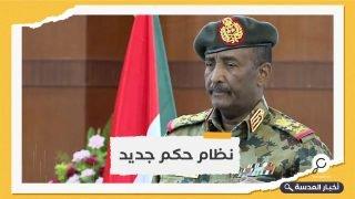 السودان.. البرهان يصدر مرسومًا لإنشاء نظام حكم فدرالي