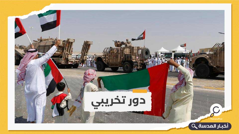 الإمارات تنقل قيادات عسكرية تابعة لها إلى سقطرى اليمنية