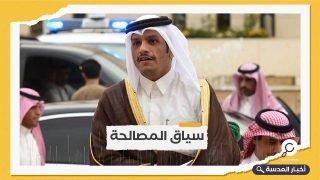 وزير الخارجية القطري يزور مصر لأول مرة منذ المصالحة