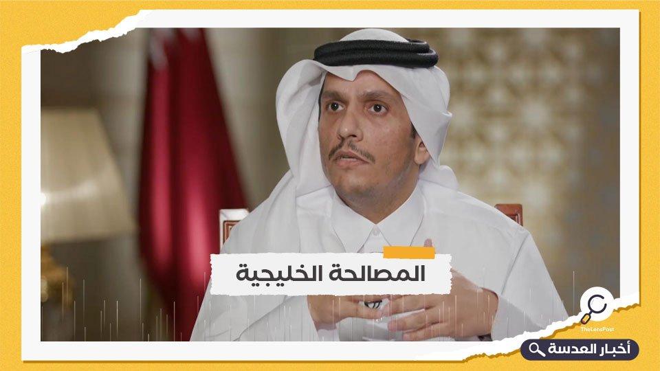 """قطر: نسعى مع مصر لعودة """"العلاقات الدافئة"""""""
