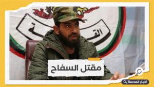 اغتيال سفاح حفتر وسط بنغازي