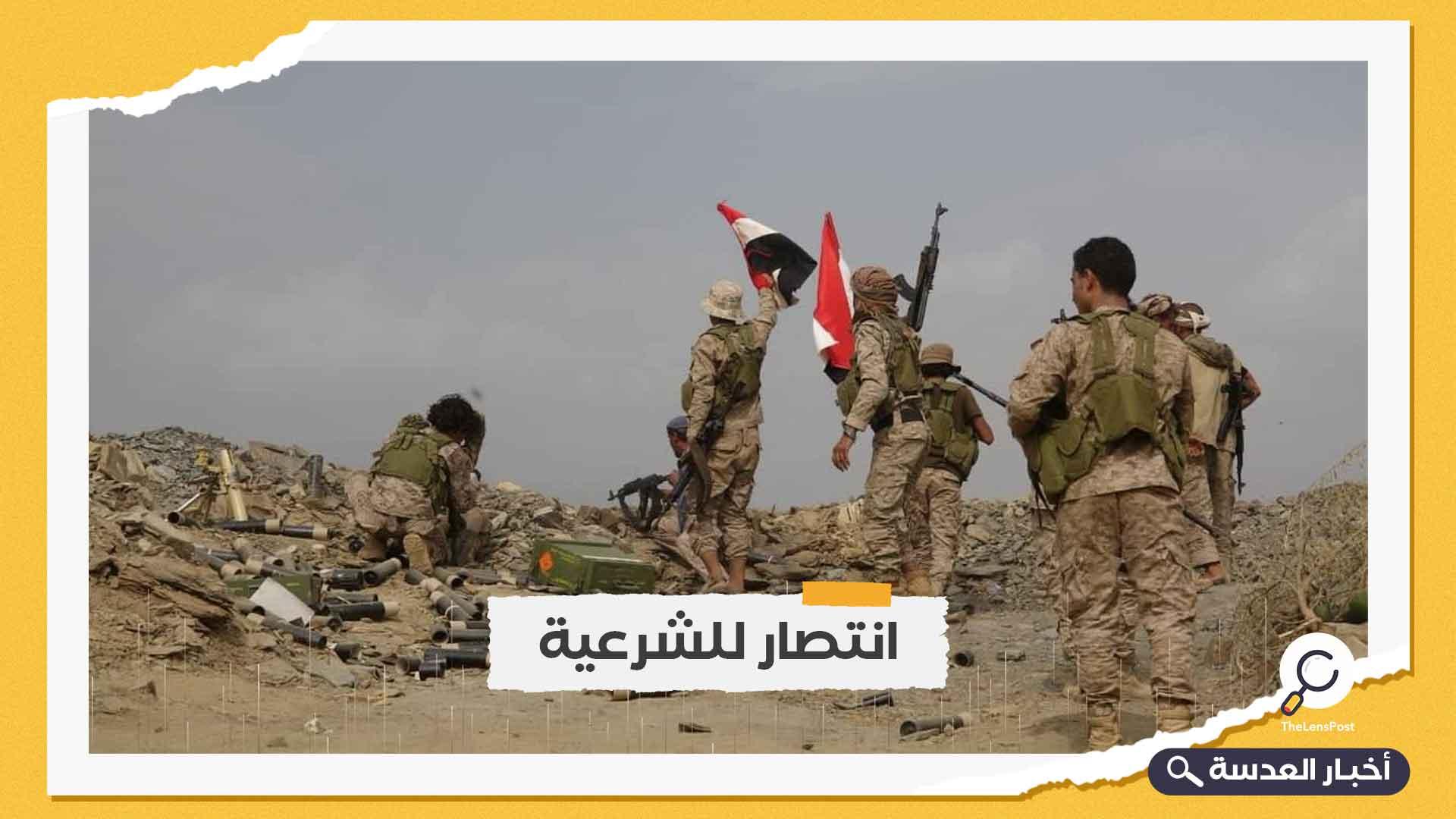 الجيش اليمني يعلن تحرير مواقع عسكرية استراتيجية في مأرب