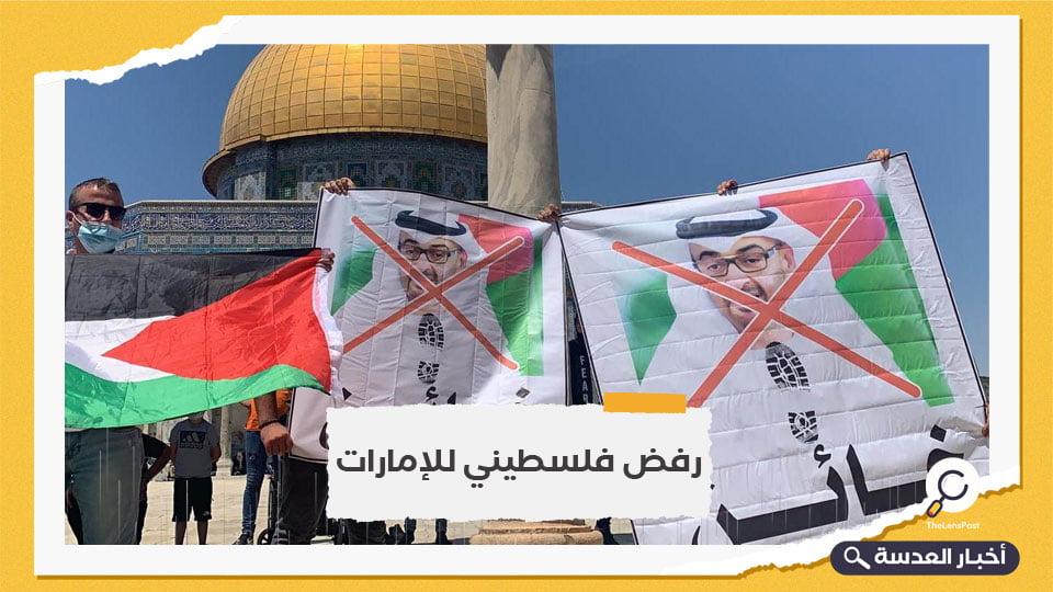 فلسطين تحرم الإمارات من دخول منتدى غاز شرق المتوسط