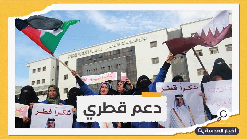 قطر تقدم 297 طرفًا صناعيًا لجرحى قطاع غزة المحاصَر