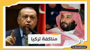 السعودية تشارك في مناورات عسكرية مع اليونان