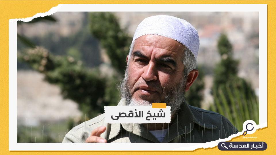 الاحتلال الإسرائيلي يمدد السجن الانفرادي للشيخ رائد صلاح
