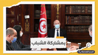 الرئاسة التونسية تعلن الاستعداد للإشراف على حوار وطني