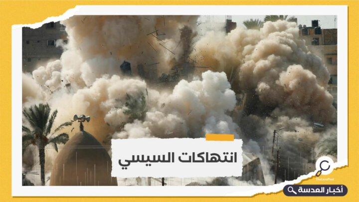 """هيومن رايتس ووتش: الجيش المصري هدم أكثر من 12 ألف بيت منذ 2013، وما حدث يرقى إلى """"جرائم حرب"""""""