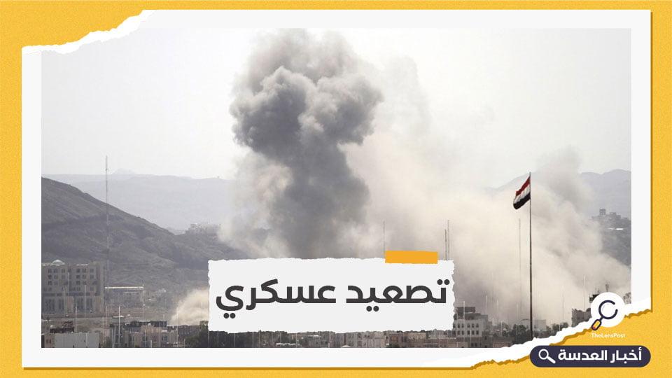 اليمن.. التحالف يشن 25 غارة على مأرب وحجة
