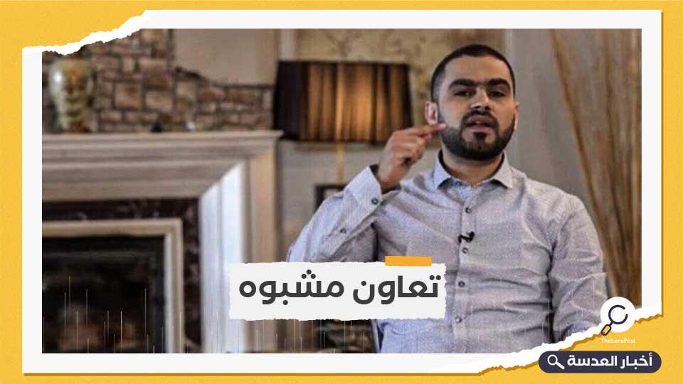 أسامة الحسني.. أكاديمي سعودي مهدد بالترحيل من المغرب