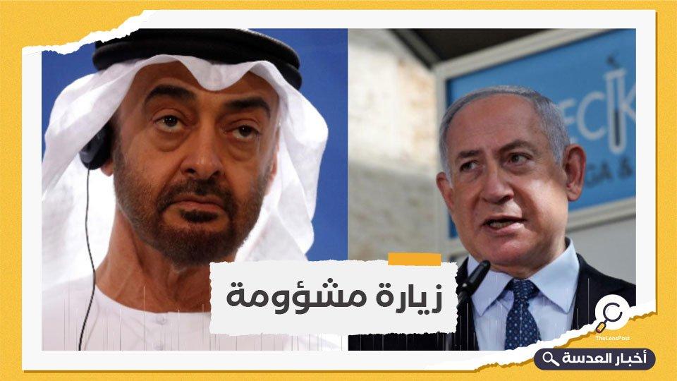 نتنياهو يخطط لزيارة الإمارات الخميس المقبل