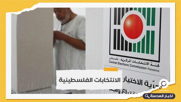 حماس تدعو للضغط على الكيان الصهيوني لمنع عرقلة الانتخابات
