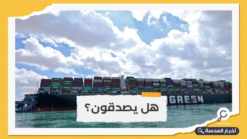 مسؤولون مصريون يرسلون رسائل طمأنة بشأن السفينة الجانحة في قناة السويس
