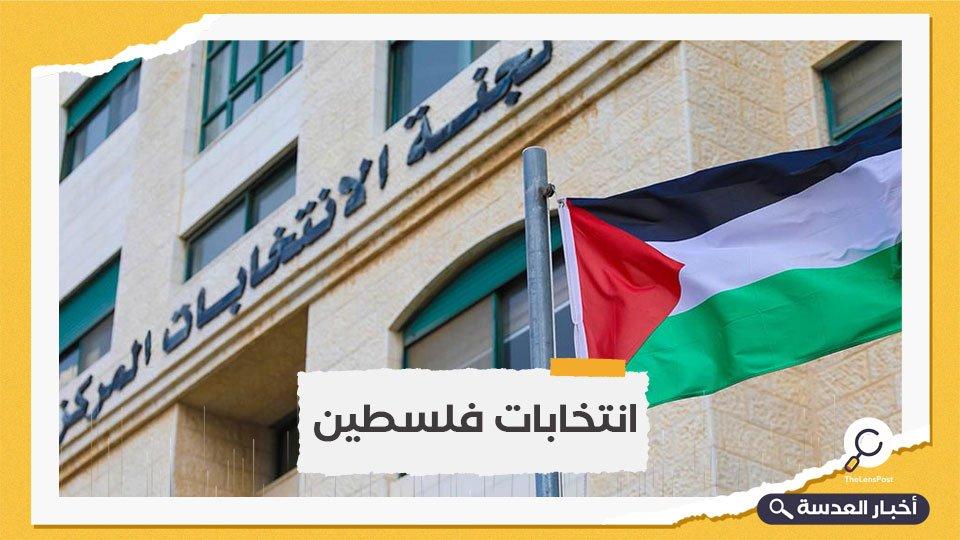 الأسير الفلسطيني مروان البرغوثي يقرر خوض الانتخابات التشريعية