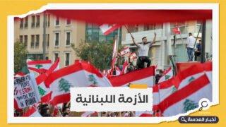 فرنسا تدعو الاتحاد الأوروبي لدعم لبنان