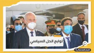 في أول زيارة لرئيس تونسي منذ 9 سنوات.. قيس سعيد يصل ليبيا
