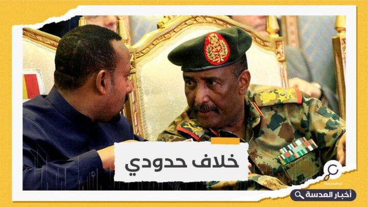 السودان: لن نتراجع عن مواقعنا في الحدود مع إثيوبيا