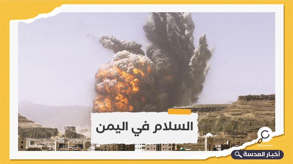 أنتوني بلينكن يؤكد التزام بلاده بتحقيق السلام في اليمن