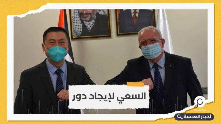 لقاء بين وزير الخارجية الفلسطيني والسفير الصيني لبحث المبادرة الصينية