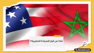 وزير الخارجية الأمريكية يعلن دعم بلاده للمفاوضات بين المغرب والبوليساريو