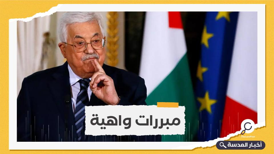 تأجيل الانتخابات الفلسطينية لحين السماح بإجراء الانتخابات في القدس