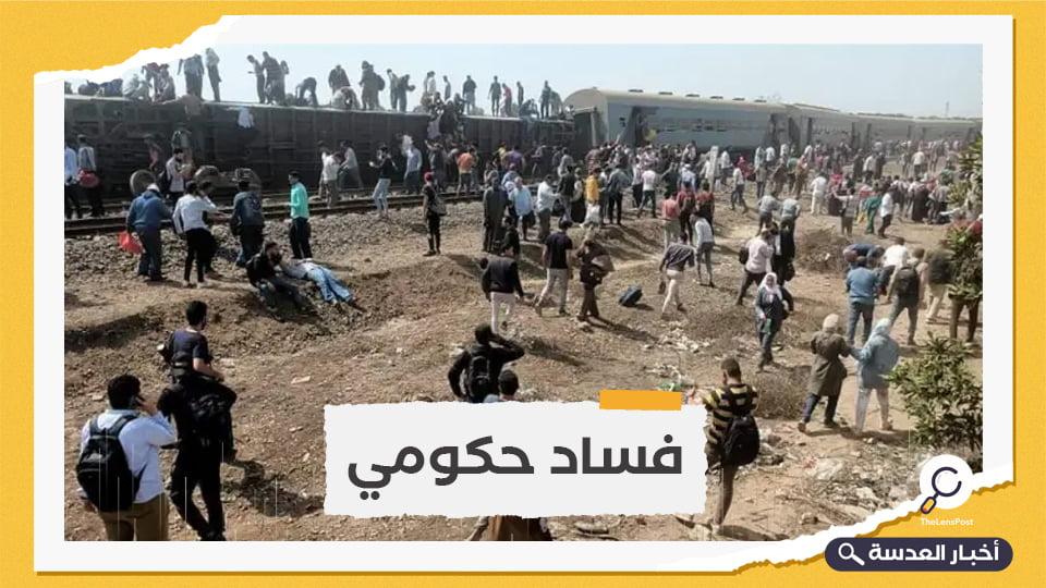 بسبب الإهمال.. مصرع وإصابة آخرين مواطنين مصريين بانقلاب قطار