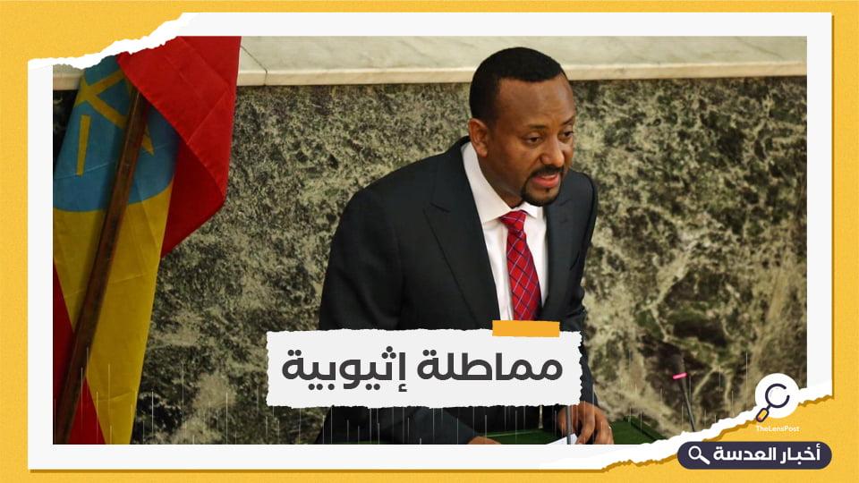 إثيوبيا تقترح اجتماعًا للاتحاد الإفريقي حول سد النهضة