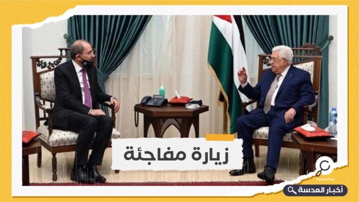 وزير الخارجية الأردني يزور رام الله بشكل مفاجئ