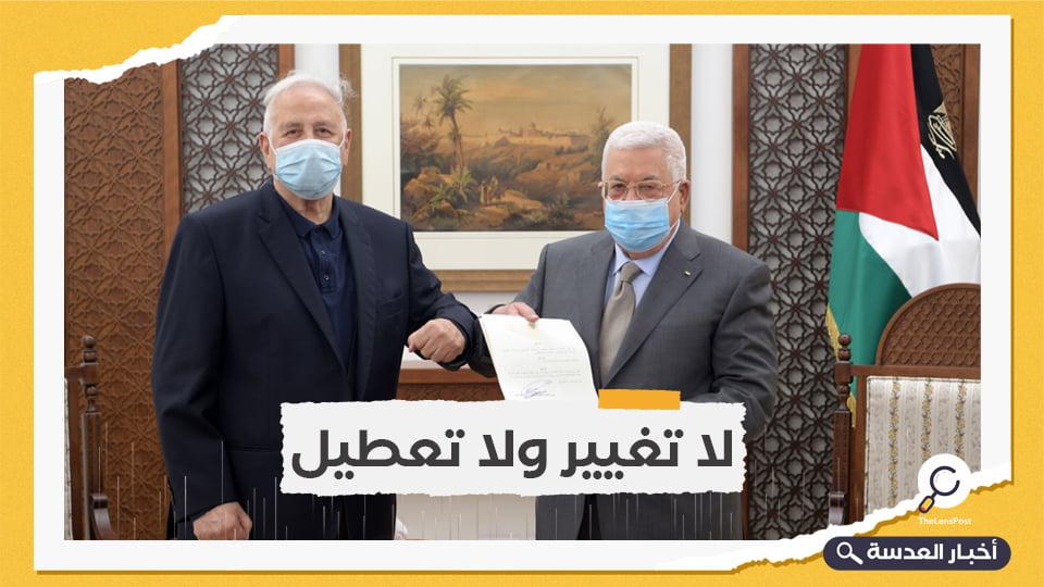 الرئاسة الفلسطينية تؤكد إجراء الانتخابات في موعدها