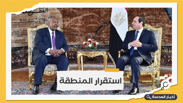 مصر وجيبوتي تدعوان لإيجاد تسوية لأزمة سد النهضة
