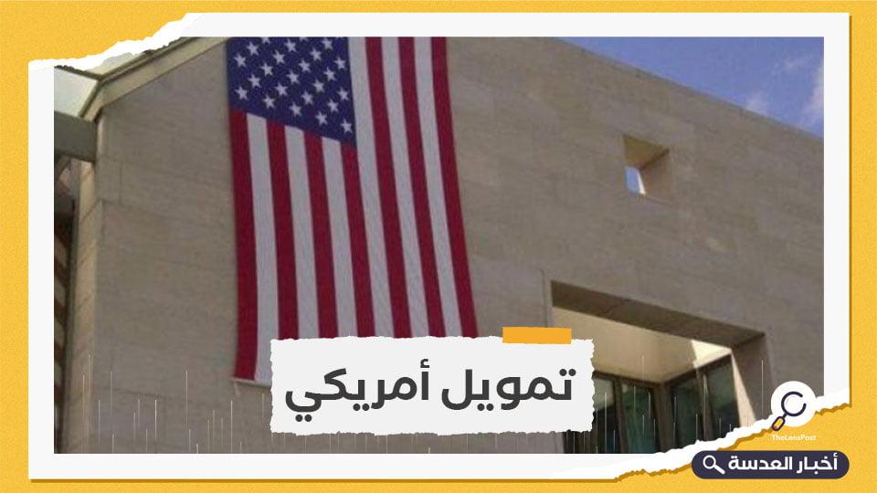السفارة الأمريكية تنفي تمويل حملة قيس سعيّد الانتخابية
