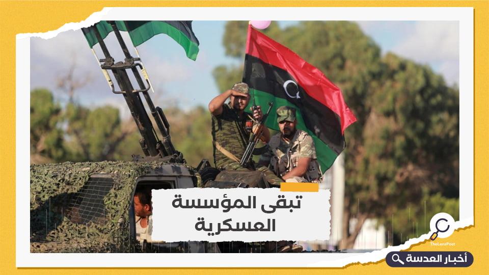 الحكومة الليبية تعلن توحيد 80 بالمئة من مؤسسات الدولة