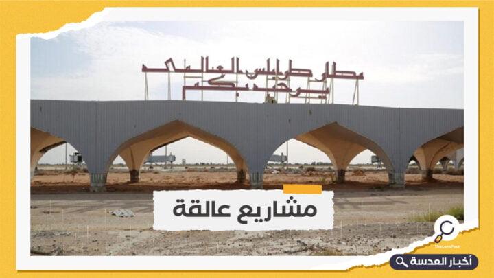 الخارجية الليبية تدعو إيطاليا لاستكمال المشاريع المتوقفة