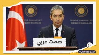 الخارجية التركية تندد بالأعمال الاستفزازية للمستوطنين الإسرائيليين