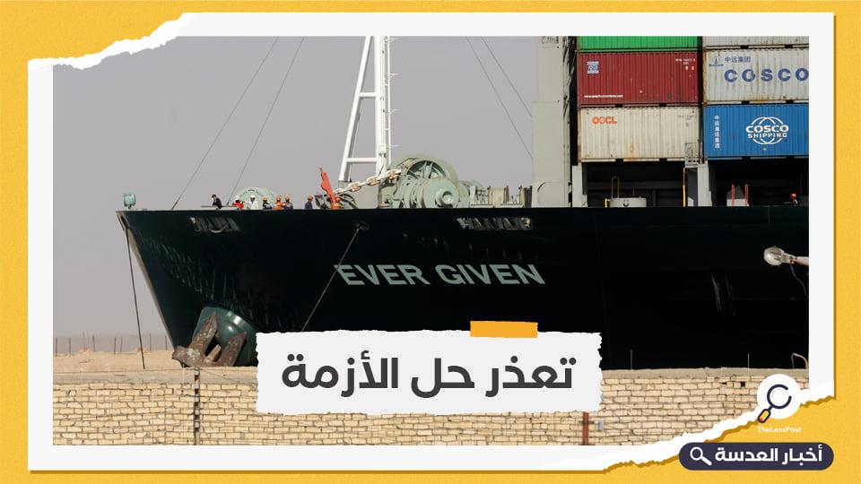 """مصر.. الشركة المؤمنة على """"إيفر غيفن"""" تلجأ للقضاء للإفراج عنها"""