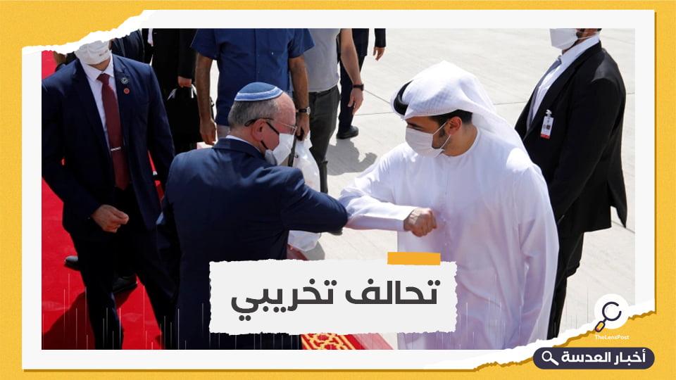 منتدى جديد يجمع الإمارات بالكيان الصهيوني