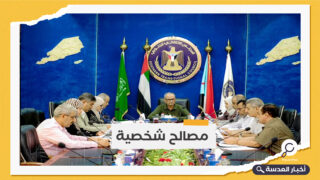 اليمن.. خلافات في المجلس الانتقالي التابع للإمارات