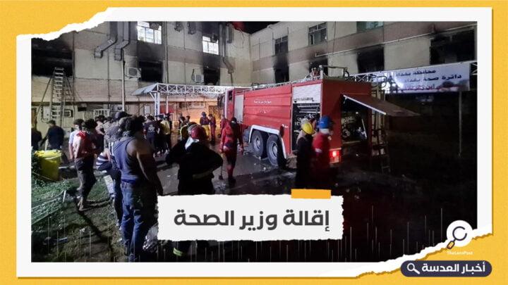 ارتفاع قتلى حريق مستشفى ببغداد إلى 82