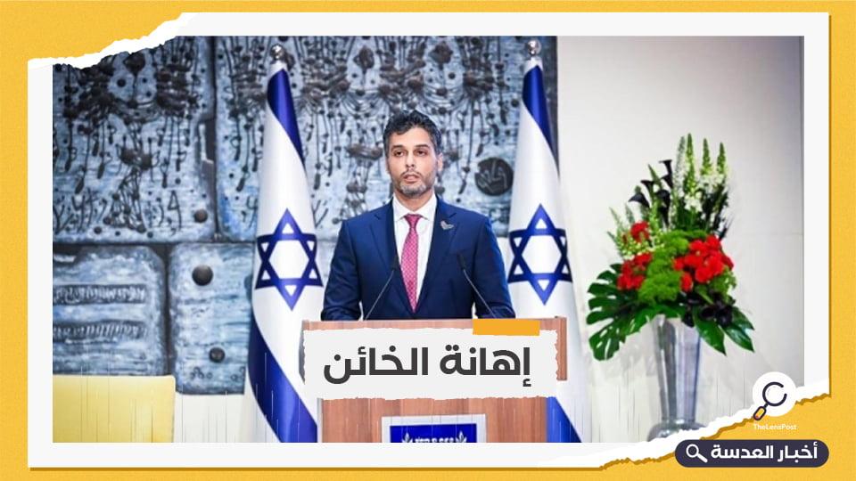 """طرد السفير الإماراتي لدى """"إسرائيل"""" من إفطار رمضاني"""