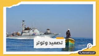 الاحتلال يحرم صيادي غزة من الصيد بشكل كامل