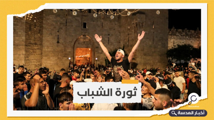"""فصائل فلسطينية تشيد بانتصار المقدسيين في """"انتفاضة باب العامود"""""""