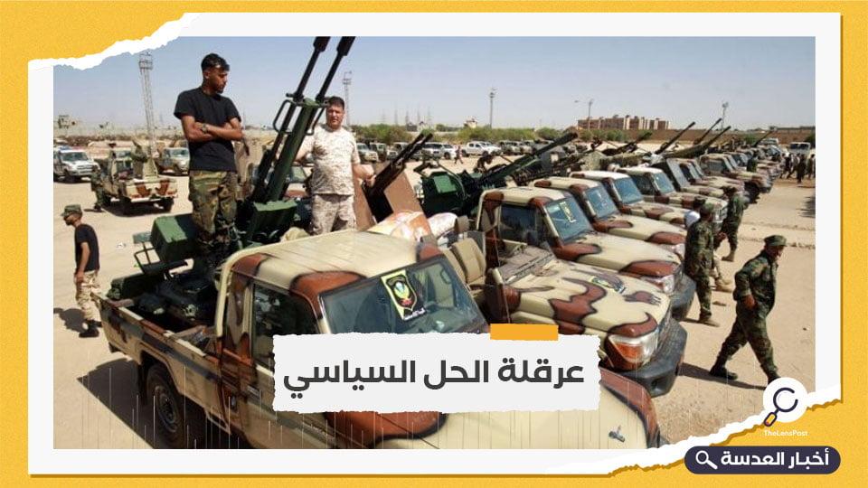 بسبب مليشيا حفتر.. إلغاء زيارة رئيس الحكومة الليبية إلى بنغازي