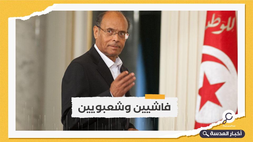 المرزوقي: البعض ينادي بتأسيس نظام مماثل للنظام العسكري المصري في تونس